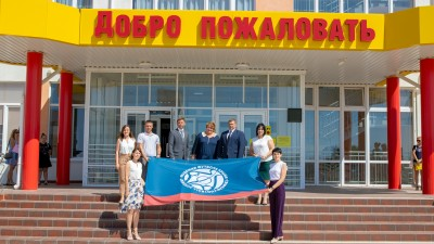 Академия заключила договор севпаторийской школой №17