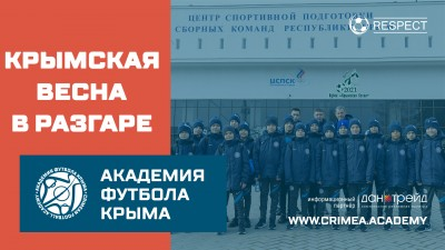 Крымская весна вразгаре
