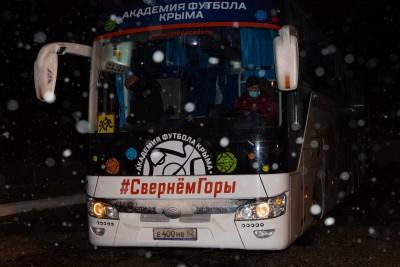 Автобус Академии футбола Крыма